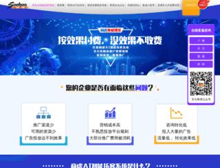 dghybz.co.sonhoo.com screenshot