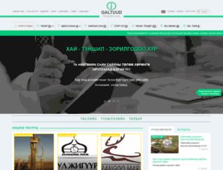 dglproject.com screenshot