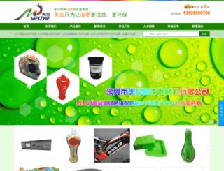dgmjink.com screenshot