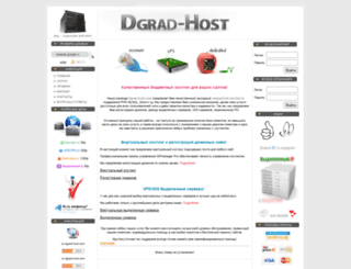 dgrad-host.com screenshot