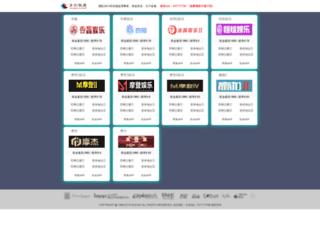 dgrmyy.com screenshot