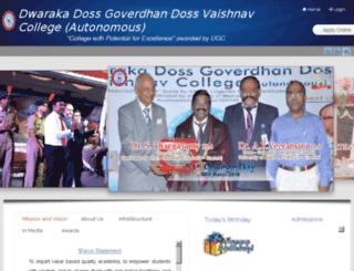 dgvc.eeacampus.in screenshot