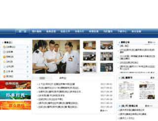 dgwsjd.gov.cn screenshot