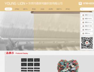 dgyll.com screenshot
