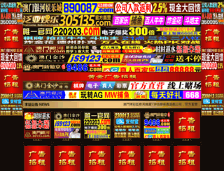 dgyyyy.com screenshot