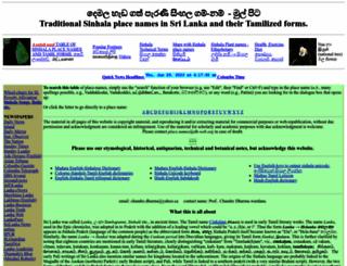 dh-web.org screenshot