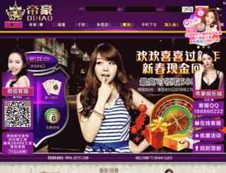 dh6655.com screenshot
