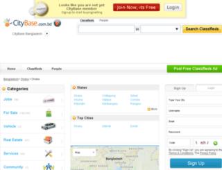 dhakacity.citybase.com.bd screenshot