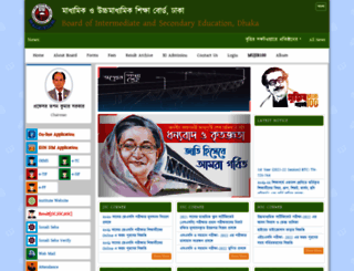 dhakaeducationboard.gov.bd screenshot