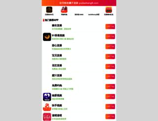 dhakaflexi.com screenshot
