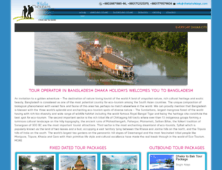 dhakaholidays.com screenshot
