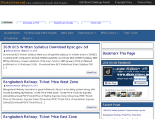 dhakatimes.net screenshot