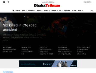 dhakatribune.com screenshot