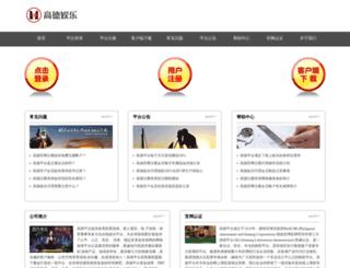 dhamma.net.cn screenshot