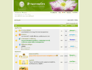 dhammajak.net screenshot