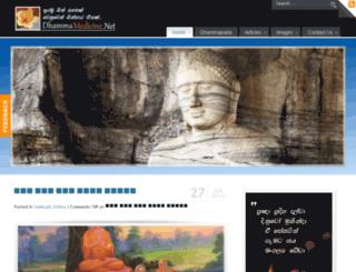 dhammamedicine.org screenshot
