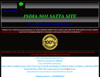 dhanlaxmisattaresult.com screenshot