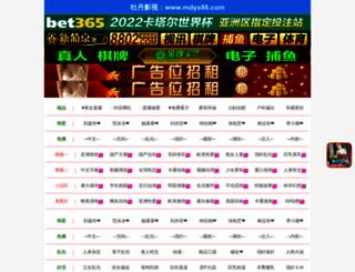 dharmasmart.com screenshot