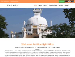 dhauli.net screenshot