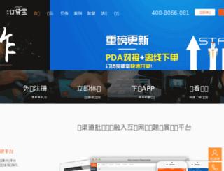 dhb.hk screenshot