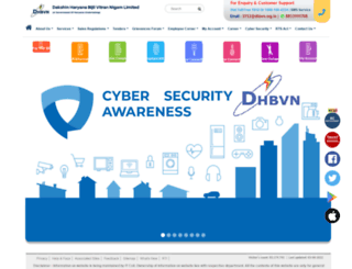 dhbvn.org.in screenshot