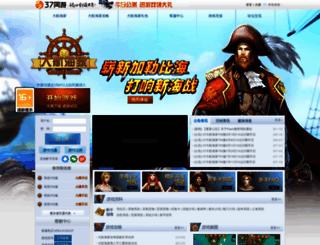dhhj.37wan.com screenshot