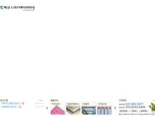 dhhousing.co.kr screenshot