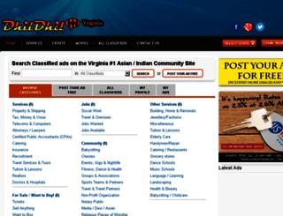 dhildhil.com screenshot