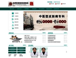 dhmbt.com screenshot