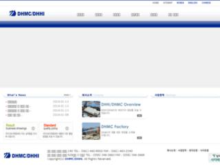 dhmc-rudder.com screenshot