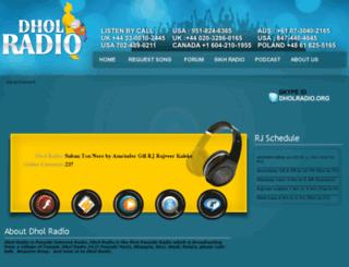 dholradio.in screenshot