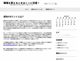 dhoonyadance.com screenshot