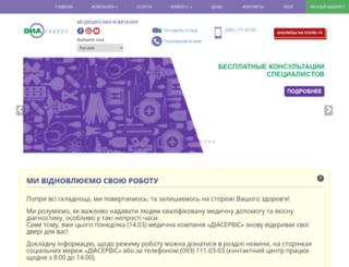 dia.zp.ua screenshot