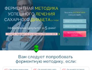 diabet.flawless.com.ua screenshot