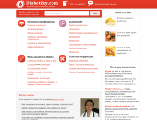 diabetiky.com screenshot