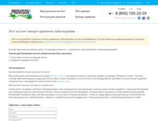 diabichealthcare.com screenshot