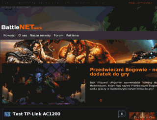 diablo2.battlenet.pl screenshot