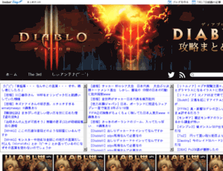 diablothegame.info screenshot