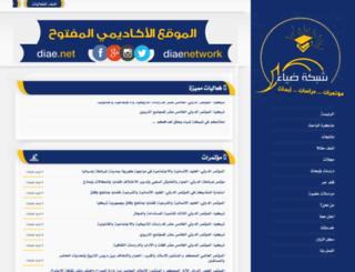 diae.net screenshot