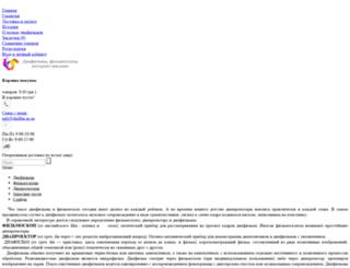 diafilm.in.ua screenshot