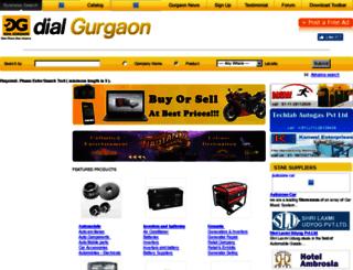 dialgurgaon.com screenshot