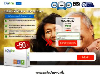 dialine.net screenshot