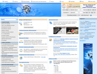 diamanters.ru screenshot