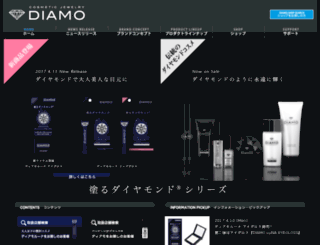 diamo.jp screenshot