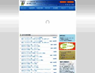 diamond-sr.co.jp screenshot