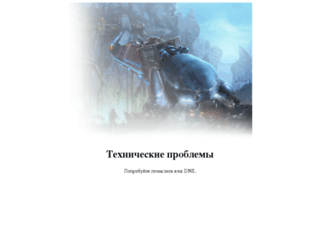 diamond.miuz.ru screenshot