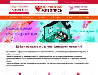 diamondpainting.ru screenshot