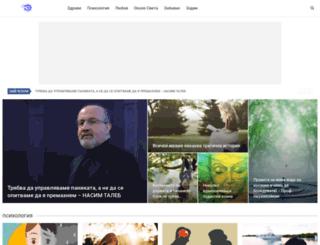 diana.bg screenshot