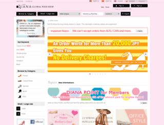 dianashoes.jp screenshot