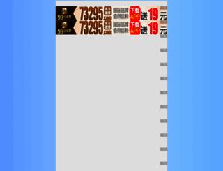 diancan365.com screenshot
